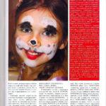 face-art2