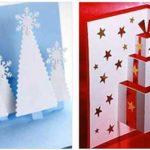 Объемные открытки на новый год